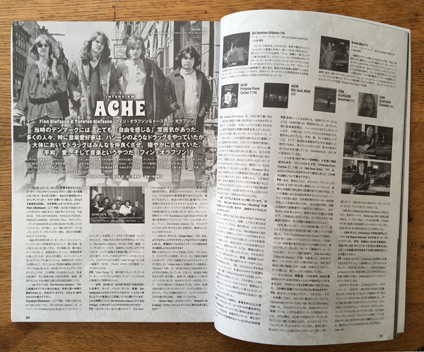 ACHE interview I Euro Rock Press, 200301